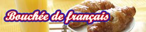 Bouchée de français